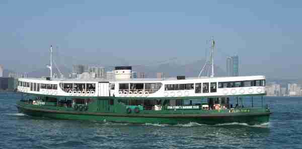 Star Ferry in Hong Kong