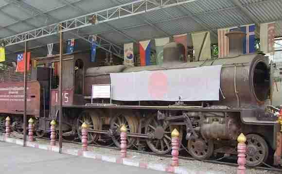 Train in the JEATH War Musem in Kanchanaburi Thailand