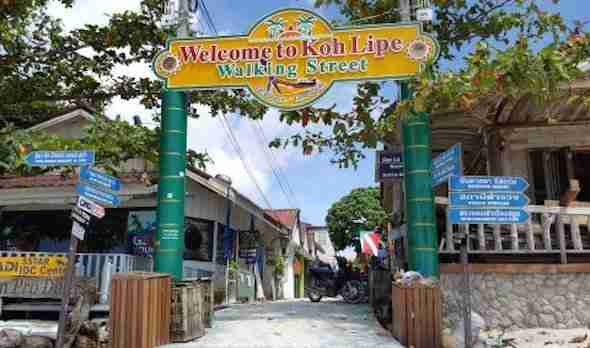 Walking street on Koh Lipe