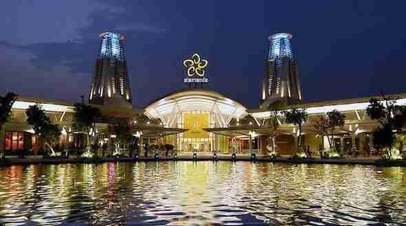 Alamanda Shopping Centre